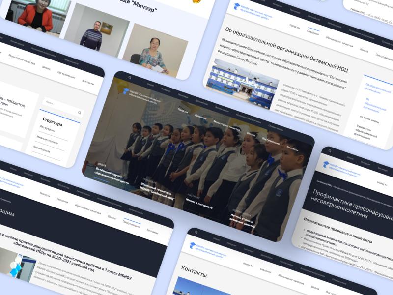 Разработка сайта для Октемского научно-образовательного центра ux ui web design