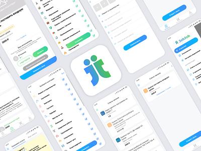 Приложение под iOS и Android JobJob flat branding logo vector illustration app ux ui web design