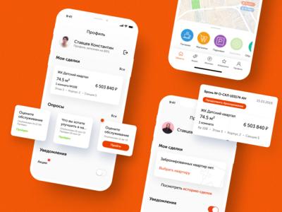 FSK mobile app user profile m-commerce ux ui mobile design mobile profile minimal ios design app