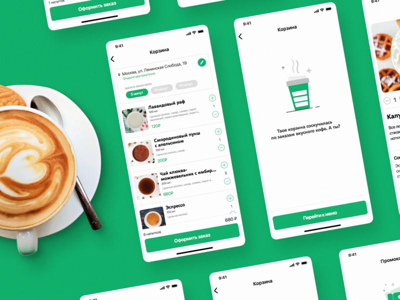 Coffee Like mobile app illustration m-commerce mobile design design ui ux e-commerce app ios coffee mobile app