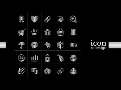 E Commerce ICON Redesign design app minimal flyer design icon typography brochure design logo graphic design branding