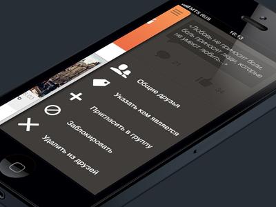 User Menu iphone5 iphone ios user profile menu