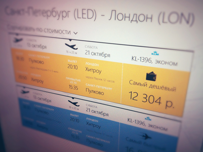 Windows 8 app windows 8 win8 app metro tickets order airplane windows 8