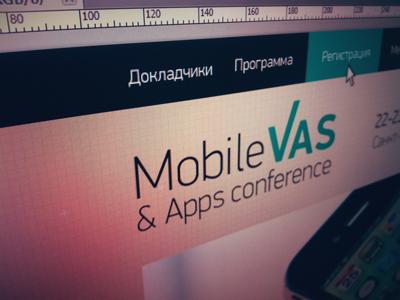 Conference website web website