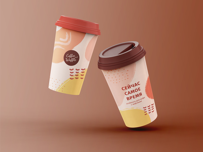 Coffee cup design pink plastic cup cup graphic design branding cup desogn coffee