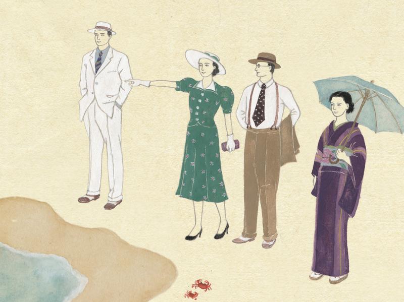The illustration fo the reference book japanese art 1950s ukiyoe manga illustration
