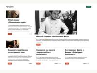 Dko. News Section