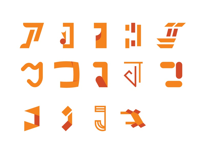 Letter J Logo Collection modern logo branding app exploration abstract creative clean character orange concept logos bundle collection