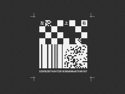 Scifi Barcode #2 computer robot barcode code glitch cyber cyberpunk black and white monochrome scifi abstract illustration design