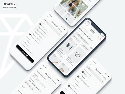 jewelry_shop Filter / catalog filtermobile catalogue catalog design catalog filter ui filter web uiuxapp phone app app design app website web design webdesign jewelry designer figma uxui uxdesign