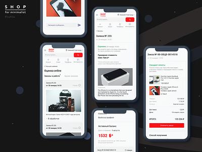 Shop/profile > account ui figma ios uxdesign personal area personal account personal data minimalism mobile design app uidesign приложение профиль личный кабинет account uiux
