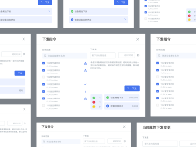 Iot Tag Modification