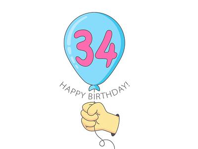 Affordable gift happy birthday hand illustration vector balloon