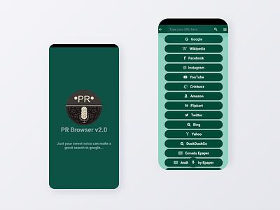 PR Browser App brown android browser app prahlad inala prahlad logo minimal illustration icon app design ui ux