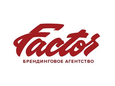 Faktor Logo  lettering logo