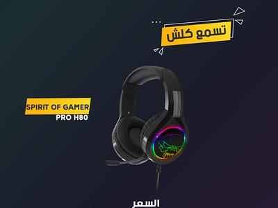 FACEBOOK POSTE branding logo graphic design animation