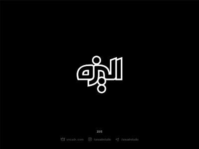 Elizeh Architect Group Logo logotype architecture persianlogo typography creative design graphic design branding logo design