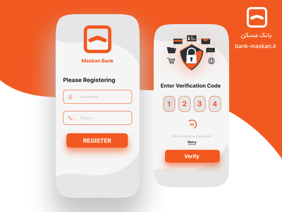 Maskan Bank Concept Register & Verification Code minimal web app illustration design black product branding login register orange maskan ux uiux ui bank
