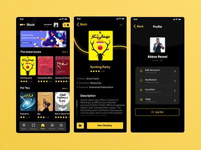 Book App ui illustration illustrator app typography vector design yellow black book ux branding logo graphic design