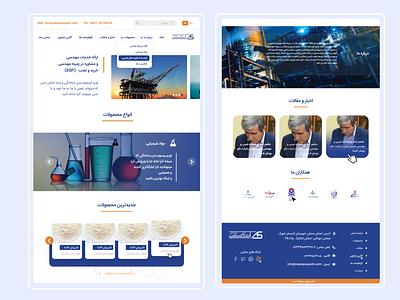 Arman Sanat Pouysh Kimia Landing Page app typography vector illustrator branding logo motion graphics 3d graphic design animation ux illustration design ui dark white blue orange