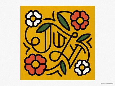 Sweet July procreate ipadpro ipad letteringillustration lettering flowerillustration flowers summerillustration summer