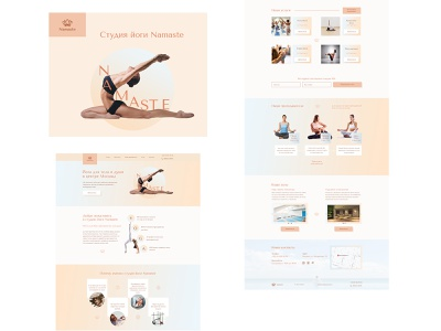 "Yoga club ""Namaste"" ui ux logo yoga design"
