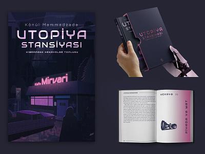 Book Cover Design - Utopia Station pink futuristic cyberpunk book covers book cover art book cover design book cover