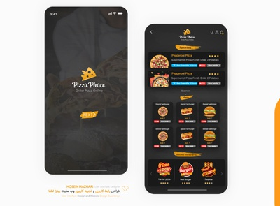 Pizza application ui/ux interface design flat branding ios app design mobile ui app ui design ui design design app ui design ux
