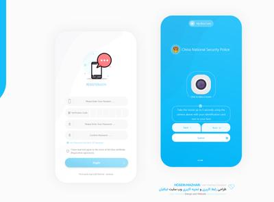 Blue card ui/ux app ios app design design app mobile ui ui vector interface flat app ui design app ui design