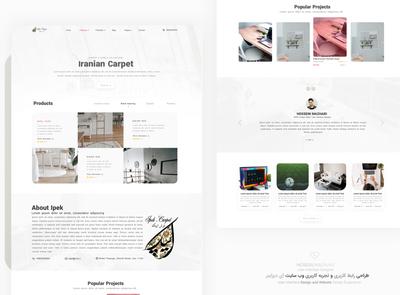 uiux design carpet sales website ui website ios app design web design ui design design ux ui app ui design