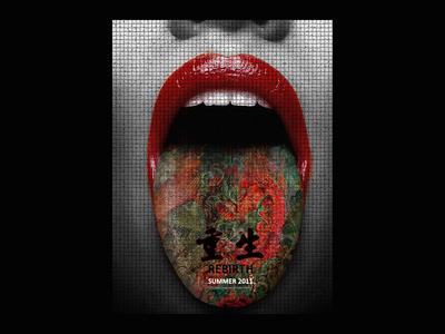 Reborn tattoo poster design tattoo art graphic design graphics visual art design branding visual design poster posterdesign