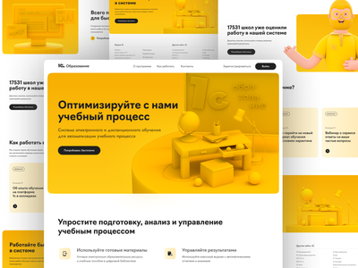 Landing page design with 3d illustrations ui  ux landingpage landing page design landing page webdesign 3d uiux uidesign cinema4d ui design ux ui 3d illustration
