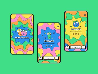 Fun illustrations for mobile game design mobile ui 2d illustration vector illustration illustration