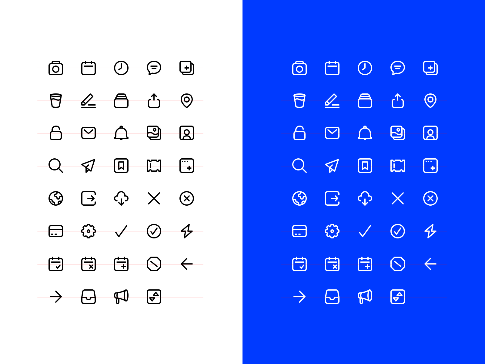 📷📆🕗💬🔲 2px icons retina icons 24x24 small icons icons icon set icon design user experience user interface ux ui design
