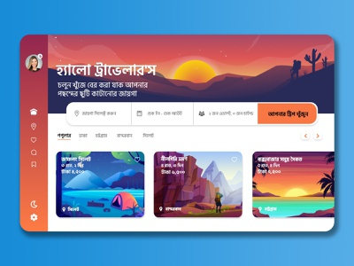 Travel Website UI/UX Design uidesign bangladesh bdsm travel app ux design traveling bd travel ui design ux ui