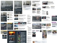 News Blocks Element Collage