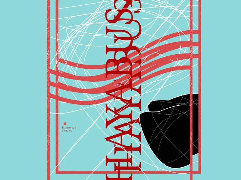 hayabusa lines abstract red blue suzuki hayabusa