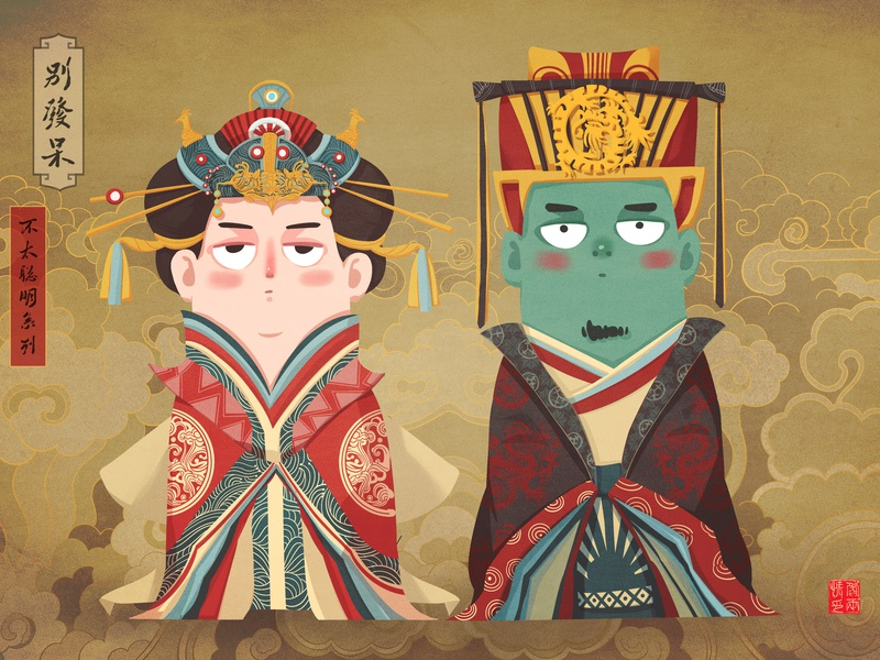 Chinese traditional festivals chinese culture boy illustration