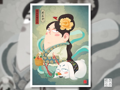 Goddess in the moon moon chinese culture festival landscape ps illustration