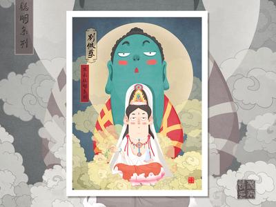 Avalokitesvara and Tathagata