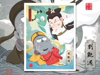 The Legend of White Snake women man chinese culture festival love illustration