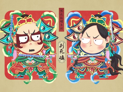 the god of door gril ps love lonely chinese culture festival illustration