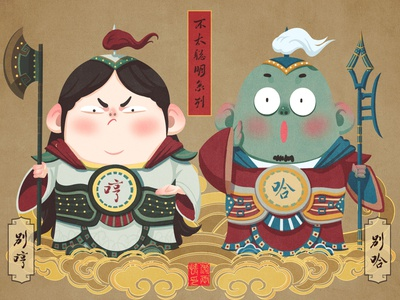 the god of hengha love ps boy gril chinese culture festival illustration