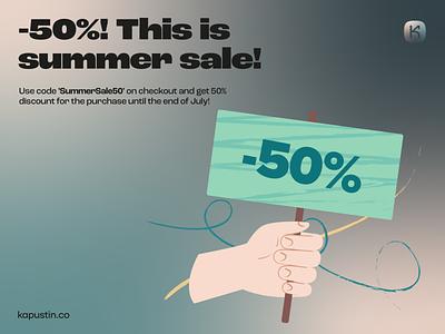 Our First Summer Sale ✨🎉 hand promo code discount sale summer design colorful vector set illustration kapustin