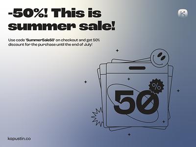 Our First Summer Sale ✨🎉 design colorful discount summer sale vectors freebies resources illustration kapustin