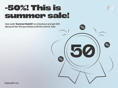 Our First Summer Sale ✨🎉 sale summer sale gradient resources design colorful vector illustration kapustin