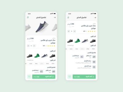 Kayan - eCommerce cart shopping empty state ecommerce cart ux ui animation minimal illustration flat branding