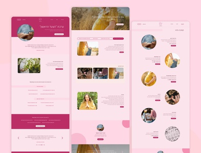 Avia's Blessing Website mentalhealth web women design web design ux ui