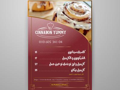 Cinnabon yummy vector branding logo illustration design