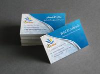 Business cards vector branding logo illustration design